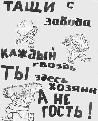 Tasi_s_zavoda.jpg